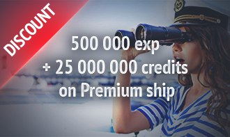 World of Warships powerleveling, Special offers