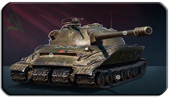 Object 279 (personal missions 2 0) | E-boost pro | Help in Games
